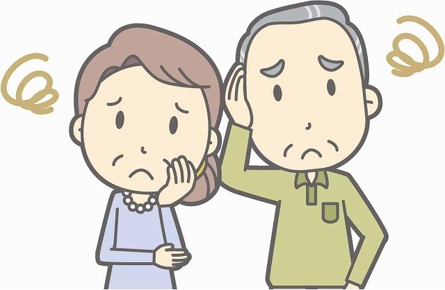 deikeatodeisa-bisunochigai