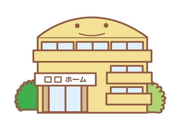tokubetsuyougorouzinho-mu nyuusyojouken